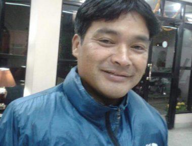 Tulay Rana Magar